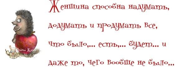 Позитивчик))) 102525259_1372616394_frazochki16