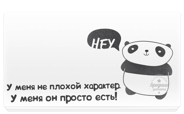 Позитивчик))) 102525261_1372616399_frazochki28