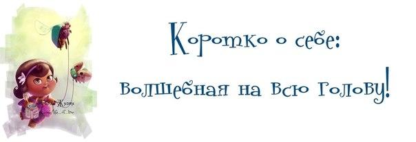 Позитивчик))) 102525265_1372616418_frazochki7