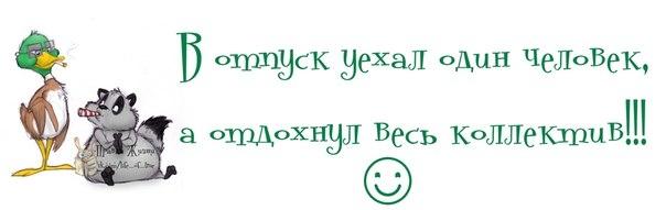 Позитивчик))) - Страница 2 102559567_9