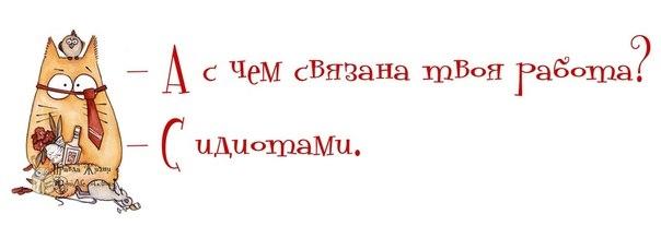 Позитивчик))) - Страница 2 102559569_11