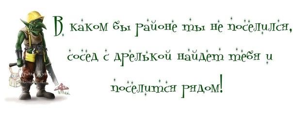 Позитивчик))) - Страница 2 102559571_13