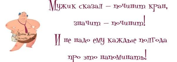 Позитивчик))) - Страница 2 102559579_21