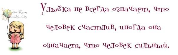 Позитивчик))) - Страница 2 102559581_23
