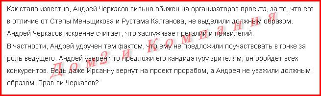 Андрей Черкасов. 102088865_4343975_18062013_50830