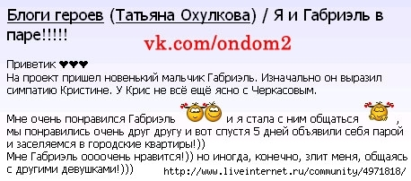 Татьяна Охулкова. 104917181_large_dom2ru51