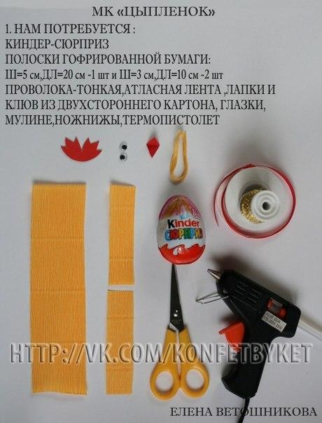 Сувениры к Пасхе - Страница 2 99047413_2