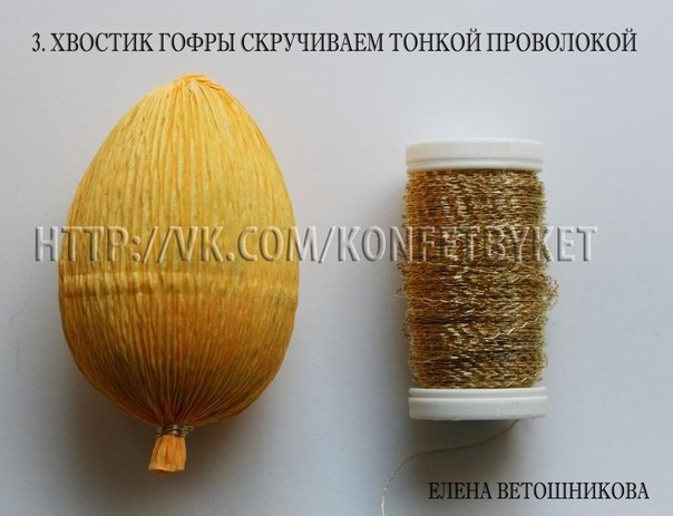 Сувениры к Пасхе - Страница 2 99047415_4