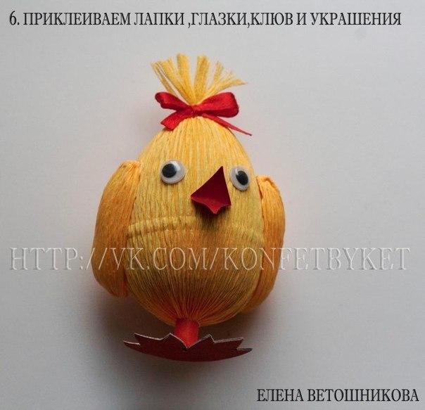 Сувениры к Пасхе - Страница 2 99047419_7
