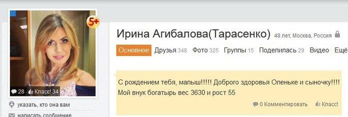 Оля и Илья  Гажиенко. 99771583_MwKzq0KUIUU