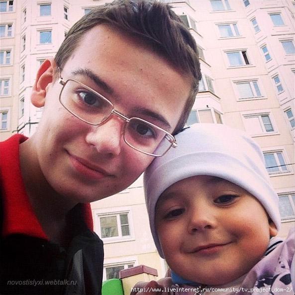 Дети Агибаловых 99963799_SnEA1
