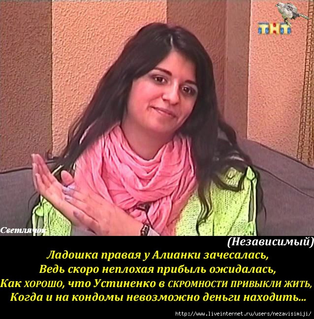 Дом 2...Проектный юмор.... - Страница 4 105797909_large_levaya_ruka_cheshetsya_k_gryaduschim_dengam_copy