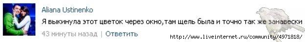 Гобозовы    Александр и Алиана. - Страница 21 106200481_large_A3OqT