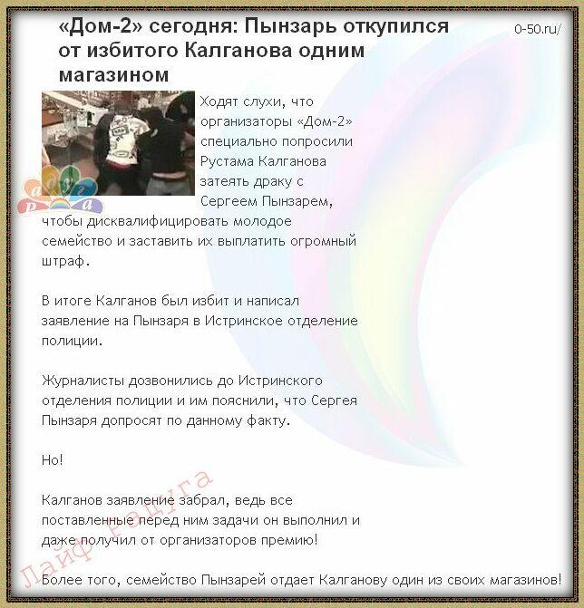 Пынзари  Даша и Сергей. - Страница 7 106463053_large_s