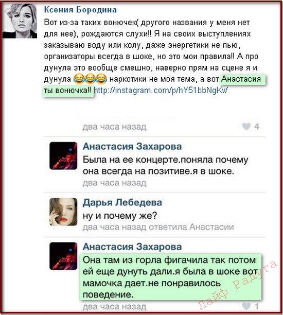 Ксюша Бородина-Омарова - Страница 4 107621257_large_watermarked__20131202_000652