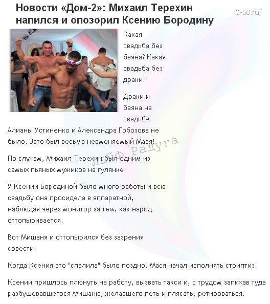Ксюша Бородина-Омарова - Страница 4 107677413_watermarked__20131203_210208