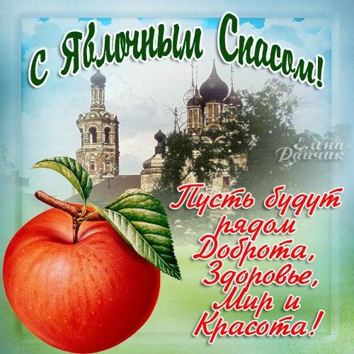 Сегодня праздник - Страница 4 136850803_3937411_115783193_4U_63ziIv2A