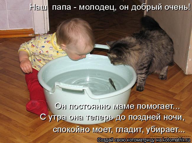 Котоматрица  - Страница 39 138224919_10