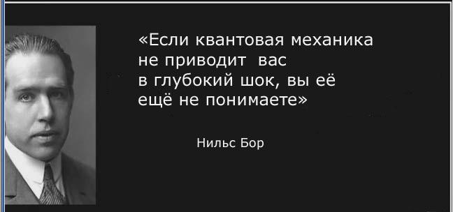 """Ложь мирового масштаба. """"Эффект Манделы"""" создаёт ЦЕРН... 131080495_2996226_1_copy_rus"""