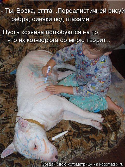 kotomatritsa_R (480x640, 300Kb)