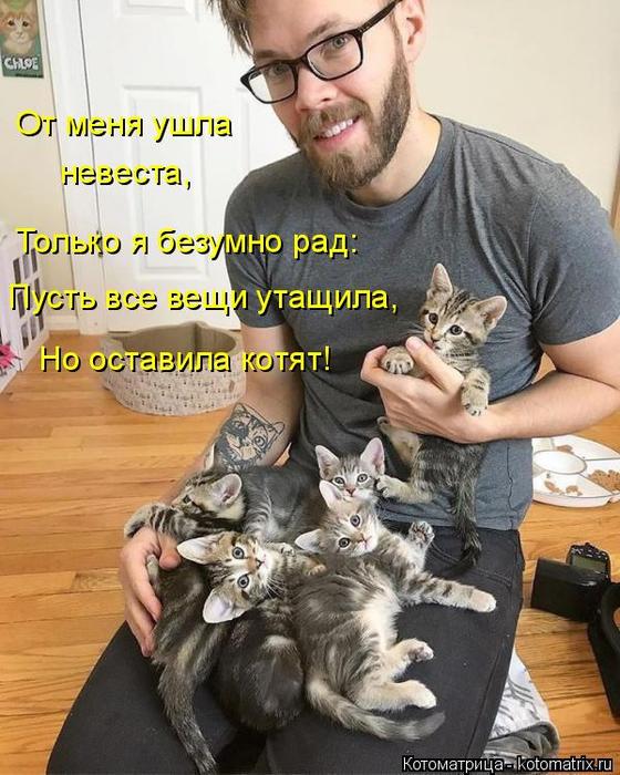 kotomatritsa_Q (1) (560x700, 394Kb)