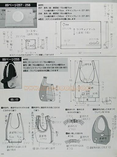 Сумки фото + выкрайка 1986141_bookcommta-ta3bookcom-0123