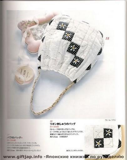 Сумки фото + выкрайка 1986145_japan_bags_karin_17