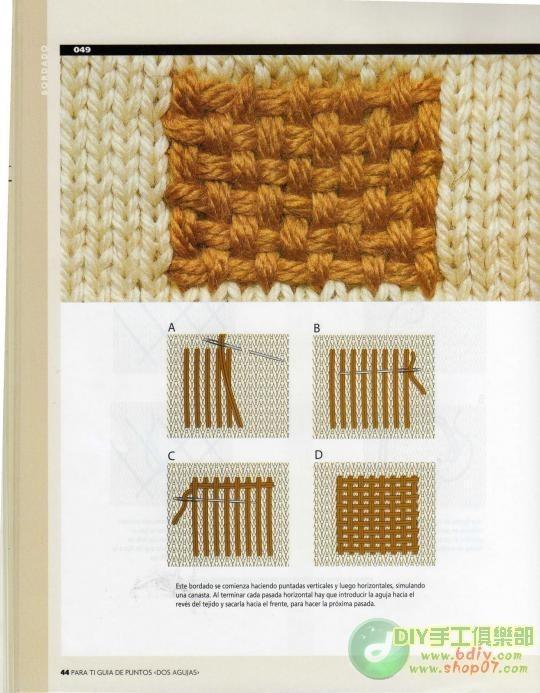 вышивка на вязаном полотне 2009507_19_286289_3fcf79012cf06fa