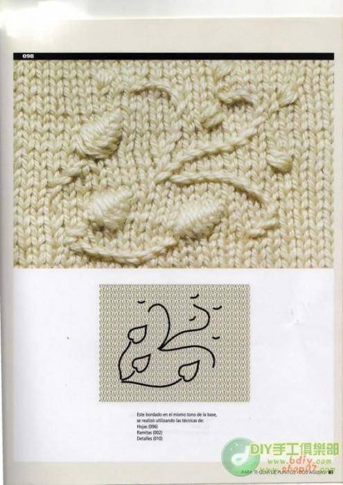 вышивка на вязаном полотне 2009511_19_286289_8bf074ef1ee7241