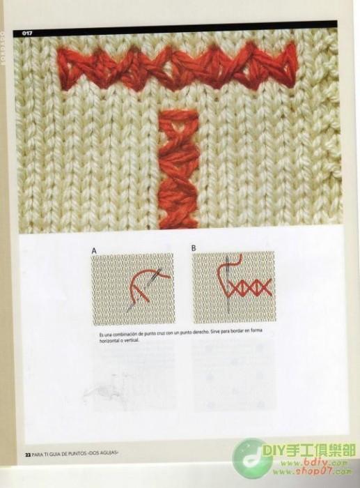вышивка на вязаном полотне 2009525_19_286289_597e39ebb0e7fdc