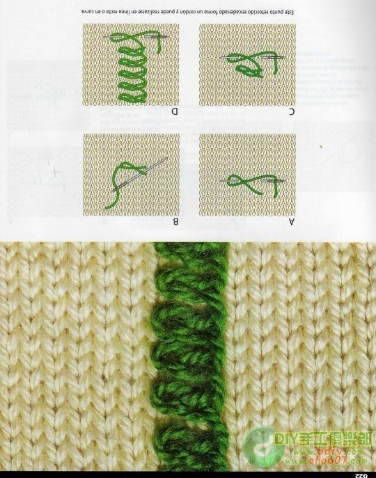 вышивка на вязаном полотне 2009527_19_286289_763dfc179e3f3d2