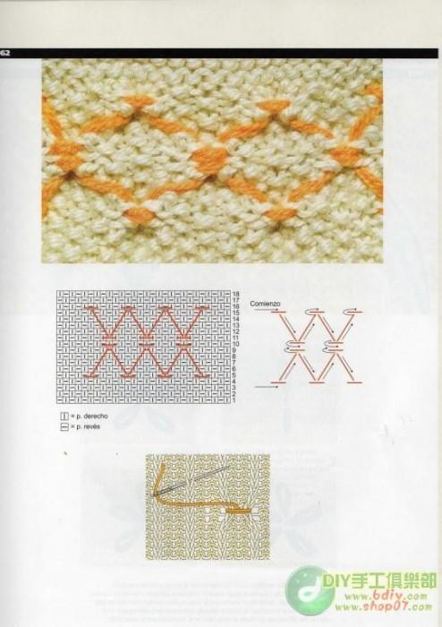 вышивка на вязаном полотне 2009531_19_286289_9421c8efa096232