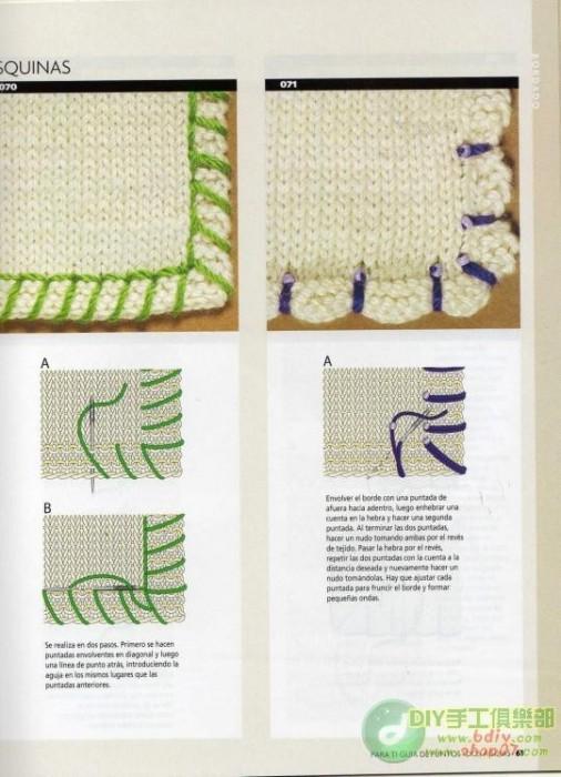 вышивка на вязаном полотне 2009539_19_286289_c5f514666771033