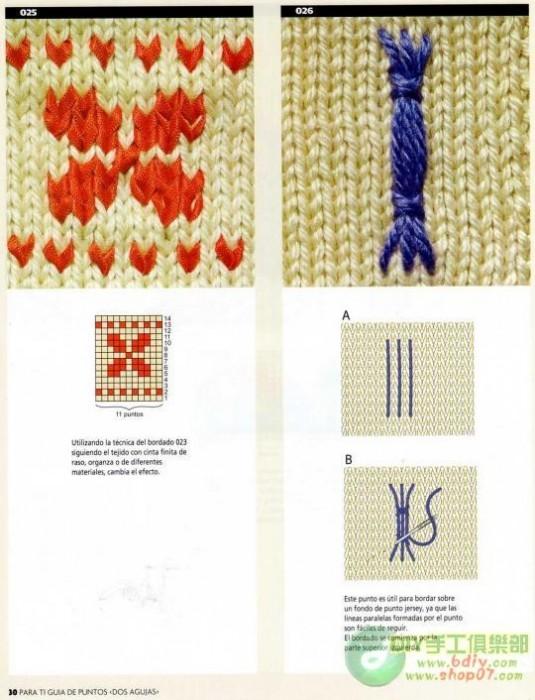 вышивка на вязаном полотне 2009541_19_286289_c61579f13c46f54