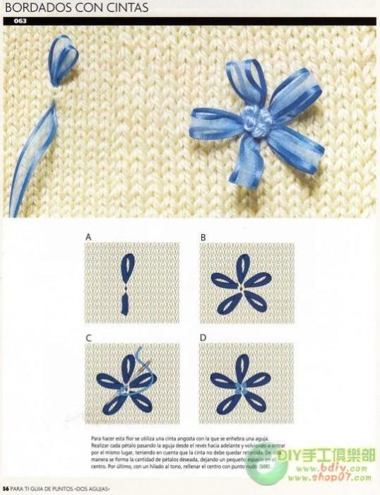 вышивка на вязаном полотне 2009543_19_286289_c784678c1512450