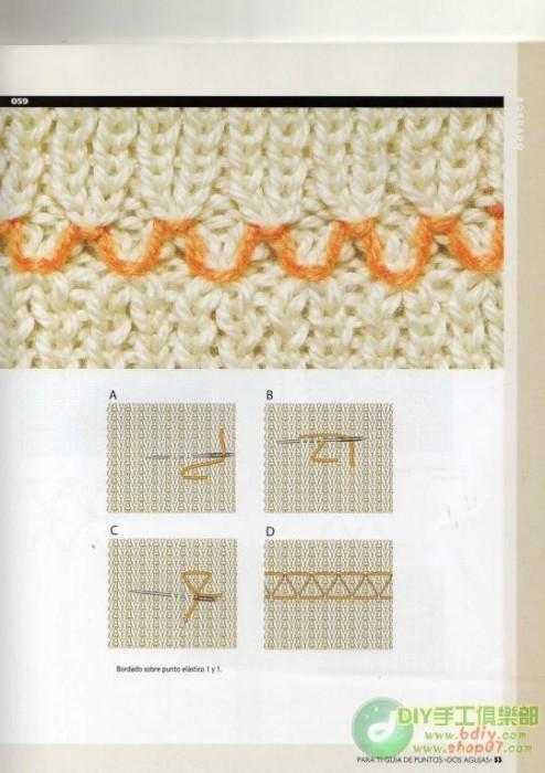 вышивка на вязаном полотне 2009545_19_286289_d8b47d937ec6dc4