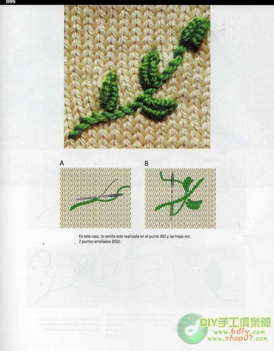 вышивка на вязаном полотне 2009555_19_286289_fb4beec3c01d699