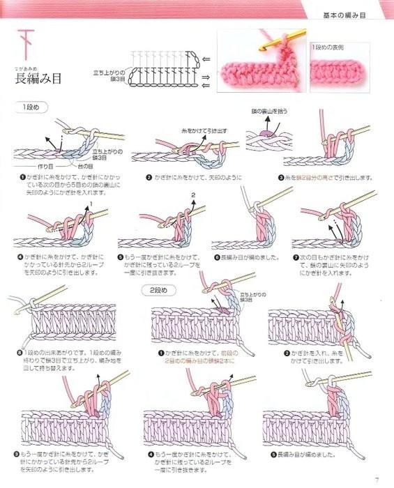 Учебник по вязанию крючком. 1720279_crochet_4