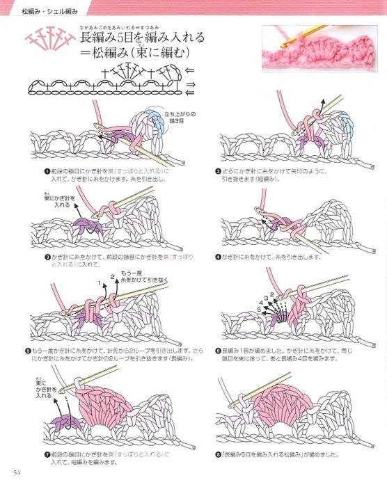 Учебник по вязанию крючком. 1720325_crochet_51