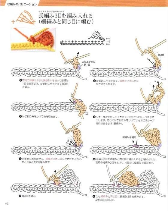 Учебник по вязанию крючком. 1720327_crochet_53