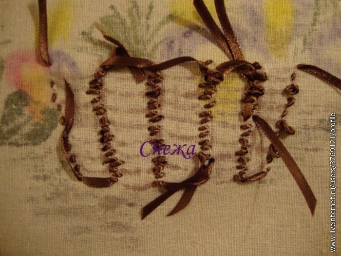 Вышивка лентами.МК Инессы Тимониной. 2342539_07