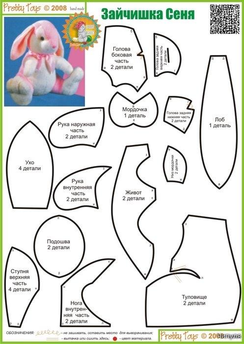 Журнал: Pretty toys № 9. 25 выкроек зайцев, кроликов. 2712377_9-zaici-18
