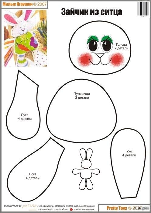 Журнал: Pretty toys № 9. 25 выкроек зайцев, кроликов. 2712379_9-zaici-16
