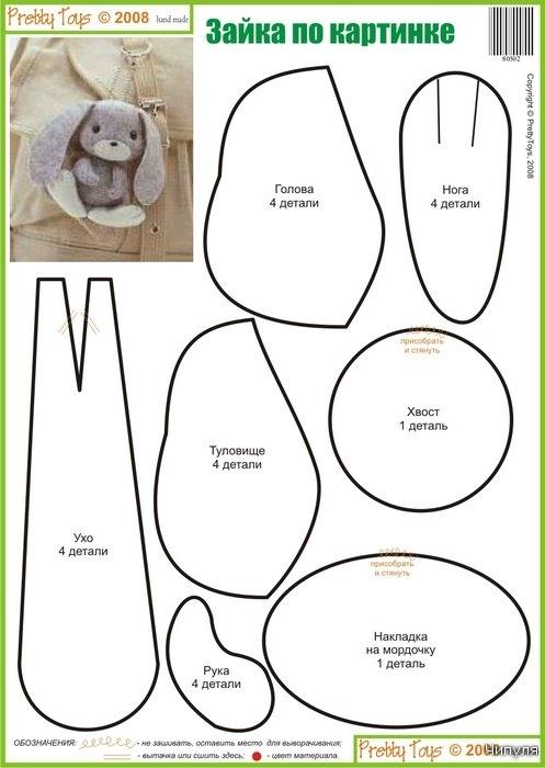 Журнал: Pretty toys № 9. 25 выкроек зайцев, кроликов. 2712385_9-zaici-10
