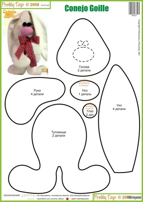 Журнал: Pretty toys № 9. 25 выкроек зайцев, кроликов. 2712393_9-zaici-2