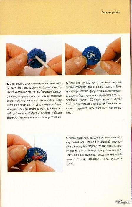 Книга: Делаем пуговицы. 30 способов сделать 35 необычных моделей. 2719543_image105