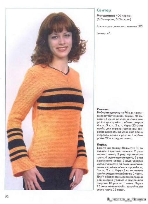 Книга: Тунисское вязание. Техника, узоры, модели. Т.П. Абизяева. 2832405_aa_0051