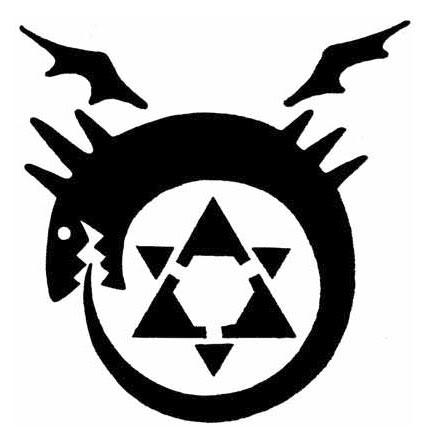 Battlers Rpg Maker (Leda) Fma-ouroboros