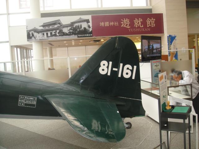 MITSUBISCHI A6M5 modèle 52 Dsc05311-4548e1b
