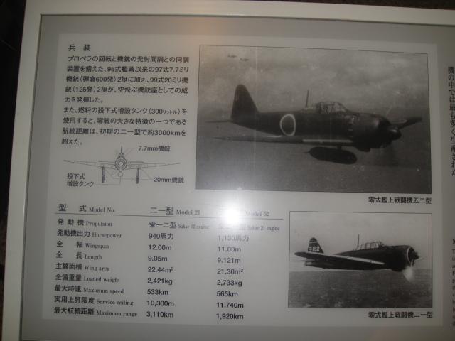 MITSUBISCHI A6M5 modèle 52 Dsc05399-45486b1